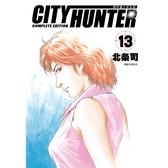 城市獵人完全版(13)