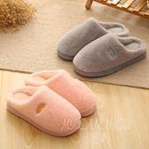 棉拖鞋 居家包跟加厚保暖防滑毛毛鞋 月子鞋