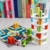 疊疊樂 比薩塔疊疊高層層疊抽積木益智兒童玩具成人桌面游戲飛行棋 FR13560『俏美人大尺碼』