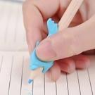 小魚海豚握筆器矯正器幼兒童小學生拿抓筆糾正