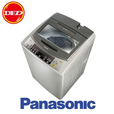 國際牌 PANASONIC NA-158VB 直立洗衣機 節能 潔淨 單槽15KG 公司貨 香檳金 ※運費另計(需加購)
