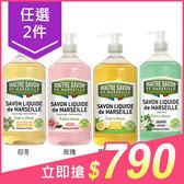 【任選2件$790】法國 MAITRE SAVON 玫翠思 馬賽液體皂(1000ml) 5款可選【小三美日】沐浴