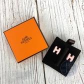 BRAND楓月 HERMES 愛馬仕 POP 粉 玫瑰金 拚色 鏤空 立體 經典造型 H 元素 LOGO 耳環 配飾