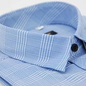 【金‧安德森】藍色寬格窄版長袖襯衫