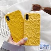 檸檬黃華為nova5/p30手機殼p20pro/mate20/nova4【英賽德3C數碼館】