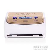 筷快凈筷子消毒機家用小型迷你儲藏盒筷子盒廚房餐廳用消毒盒 220vNMS名購居家