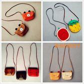 韓版小童包包兒童裝飾品pu皮包單肩包男女寶寶百搭時尚斜背零錢包 至簡元素