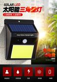 太陽能燈超亮庭院燈戶外防水新農村別墅家用圍墻燈感應光控led燈 igo