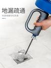 疏通器疏通馬桶下水道堵塞工具毛髮清理通廁所廚手搖管道疏通清潔棒神器