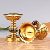 歐圣英銅合金蠟燭臺供佛燭臺家用一對復古供奉燈座佛具用品結婚慶 創時代