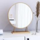 化妝鏡 臺式桌面貼墻壁掛式梳妝臺圓形鏡子...