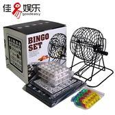 桌面75球賓果Bingo游戲機數字搖獎機娛樂公司活動聚會年會抽獎器ATF 格蘭小舖