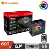 【Thermaltake 曜越】 Smart RGB 600W 電源供應器