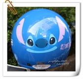 林森●卡通安全帽,兒童安全帽,CA003史迪奇,藍