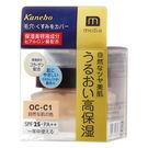 媚點 粉嫩保濕礦物粉底霜OC-C1(亮膚...