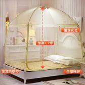 蚊帳新款蒙古包三開門1.2米宿舍拉鏈1.5m1.8m床雙人家用簡約2.2米WY【新店開張好康搶購】