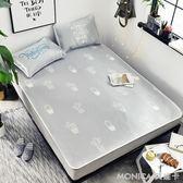 北歐風夏可折疊1.5m/1.8m冰絲涼席三件套可水洗寶寶午睡空調軟席 美斯特精品 YXS