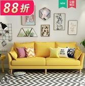 沙發沙發北歐ins風小戶型簡約現代三雙人客廳布藝出租房小沙發網紅款(快速出貨)