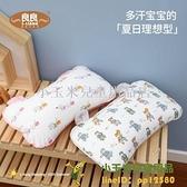 嬰兒0-1-6歲定型枕換洗麻棉枕巾兒童小枕頭枕巾枕套四季通用品牌【小玉米】