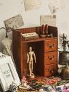 熱賣復古置物架 網紅化妝品桌面收納盒辦公桌書桌收納神器木盒子帶抽屜香水口紅架【618 狂歡】