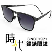 【台南 時代眼鏡 ROAV】Mod 8001 C13.41 折疊太陽眼鏡 偏光 漸層黑
