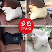 汽車頭枕護頸枕一對汽車用靠枕車內用品頸椎頭枕可愛卡通 DF