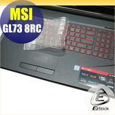 【Ezstick】MSI GL73 8RC 奈米銀抗菌TPU 鍵盤保護膜 鍵盤膜