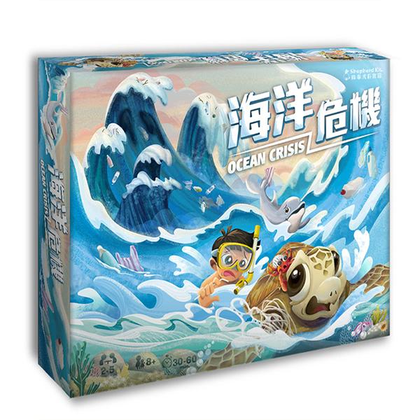 【樂桌遊】海洋危機 Ocean Crisis(繁中) 28016