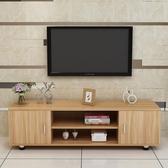 電視柜櫃簡約現代組合套裝茶幾几臥室電視機柜櫃小戶型客廳柜櫃