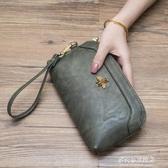 手拿包-新款歐美長款錢包大容量女拉鍊零錢包多功能手拿包女士手機包 多麗絲旗艦店