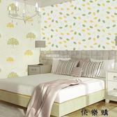 兒童房婚房臥室無紡布壁紙