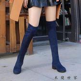 秋冬款過膝長靴女長筒靴