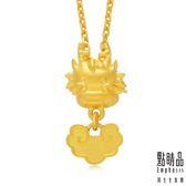 點睛品 吉祥系列 十二生肖-至尊龍 黃金吊墜