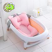寶寶浴網顆粒浴墊嬰兒洗澡網加厚防滑浴床可坐躺通用護脊網兜浴架 小確幸生活館