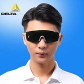 代爾塔焊接眼鏡 輕便型氣焊銅焊防護  電焊工護目鏡 萬聖節推薦