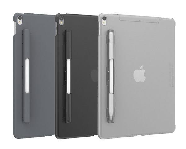 【漢博】SwitchEasy CoverBuddy iPad Pro 10.5 背蓋 (含可拆式Apple Pencil 筆夾)