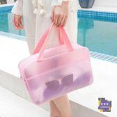 化妝包 洗漱包女透明防水化妝包女手提便攜大容量洗浴包健身洗澡包游泳包 4色