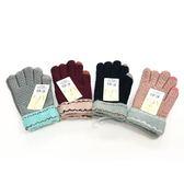 彼得兔/比得兔 一般成人針織觸控保暖手套(顏色隨機出貨)GL084[衛立兒生活館]
