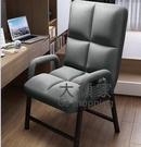 扶手椅 電腦椅 家用電腦椅子舒適久坐懶人...