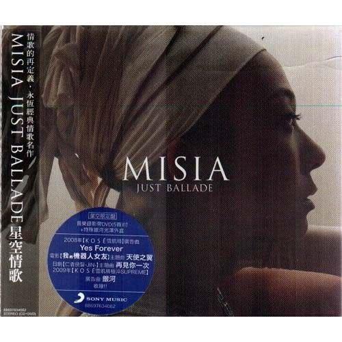 米希亞 星空情歌 CD附DVD 豪華盤 (購潮8)