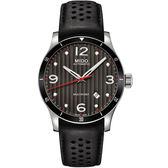 【僾瑪精品】MIDO 美度 MULTIFORT 先鋒系列 機械腕錶-黑x銀/M0254071606100