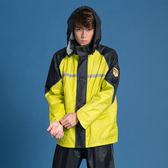 BrightDay悍動兩件式風雨衣