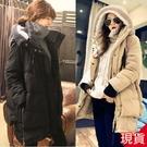 熱銷追加款正韓國空運白鴨絨羽絨外套 羽絨大衣,禦寒保暖