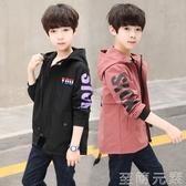 男童外套春秋新款春裝洋氣兒童夾克12中大童韓版中長款風衣潮 至簡元素