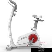 健身車 家用磁控健身車動感單車運動自行車商用腳踏車靜音健身器材T