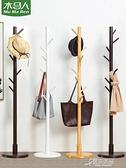 衣帽架 衣帽間服包架簡易櫃子家用置物簡約現代  雙11推薦爆款