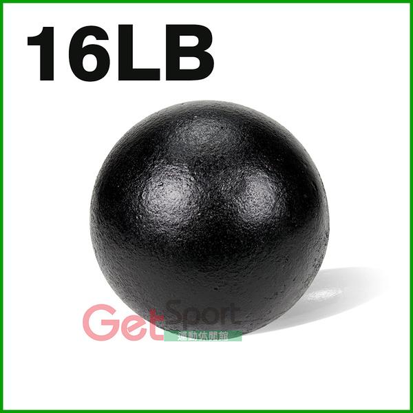鐵製鉛球16磅(16LB鑄鐵球/田徑比賽/實心鐵球/7.2公斤)