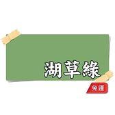 【漆寶】虹牌彩鋼浪板漆「湖草綠」(5加侖裝) ★免運費★