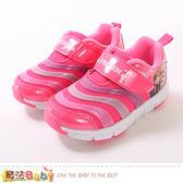 女童鞋 迪士尼冰雪奇緣正版閃燈運動鞋 魔法Baby