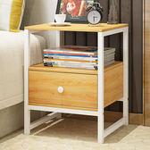 交換禮物-簡約現代床頭櫃組裝臥室床頭邊櫃迷妳收納儲物櫃置物小櫃子wy